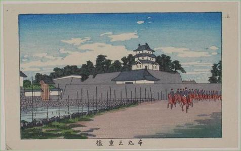 Inoue Yasuji: Motomaru Mie Ro — 本丸三重櫓 - Japanese Art Open Database