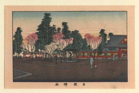 井上安治: Nichie Jinja - Japanese Art Open Database