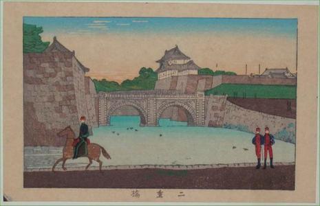 井上安治: Nijubashi Bridge — 二重橋 - Japanese Art Open Database