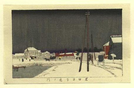Inoue Yasuji: Shibaguchi Yori Tora no Mon - Japanese Art Open Database