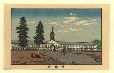 井上安治: Takehashi Uchi - Japanese Art Open Database