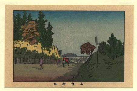 Inoue Yasuji: Ueno Arasaka - Japanese Art Open Database