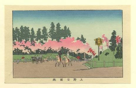 井上安治: Ueno Park - Japanese Art Open Database