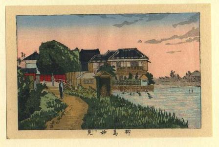 井上安治: Yanagijima Yoshimi - Japanese Art Open Database