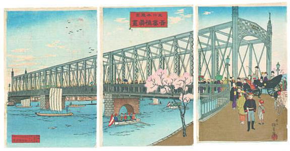 Inoue Yasuji: Opening of the new Azuma Bridge in Tokyo - Japanese Art Open Database