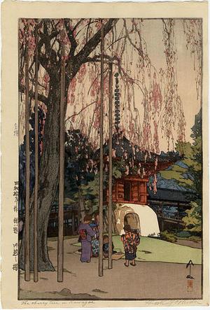 Yoshida Hiroshi: Cherry Tree Kawagoe - Japanese Art Open Database