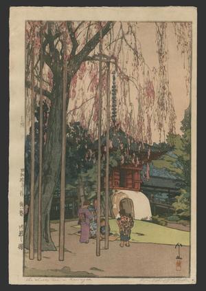 吉田博: Cherry Tree Kawagoe - Japanese Art Open Database