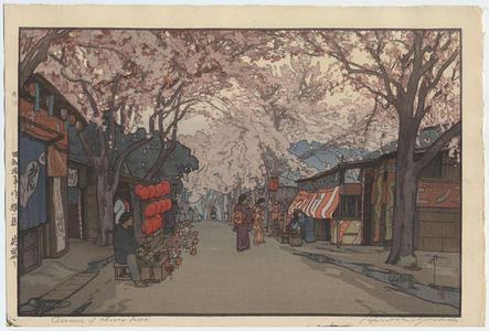 吉田博: Hanazakari- Avenue of Cherry Trees in full bloom - Japanese Art Open Database