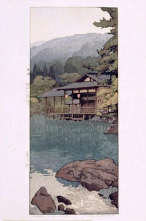 吉田博: A Garden in Summer - Japanese Art Open Database