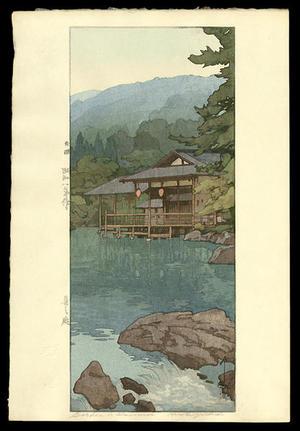 吉田博: A Garden in Summer - Japanese Art Open Database