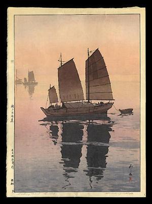 吉田博: Sailing Boats - Evening - Japanese Art Open Database