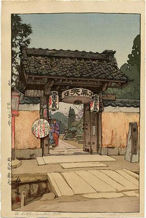 吉田博: A Little Temple Gate - Japanese Art Open Database