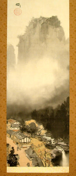吉田博: A Japanese Mountain Village, Stream and Waterfall - Japanese Art Open Database