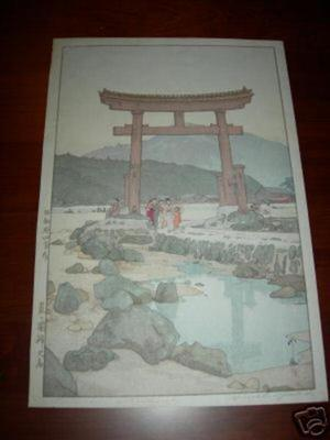 吉田博: Benten Shrine in Nezumigaseki Negumigaseki - Japanese Art Open Database