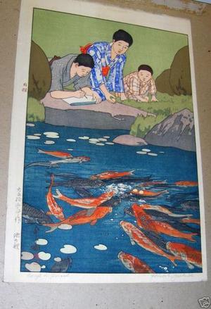 Yoshida Hiroshi: Carp in Pond - Japanese Art Open Database