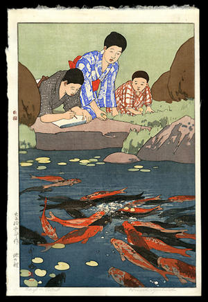 吉田博: Carp in Pond - Japanese Art Open Database