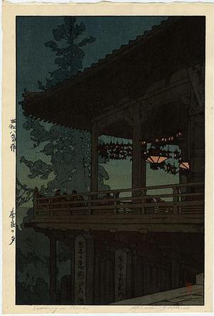 吉田博: Evening in Nara - Japanese Art Open Database