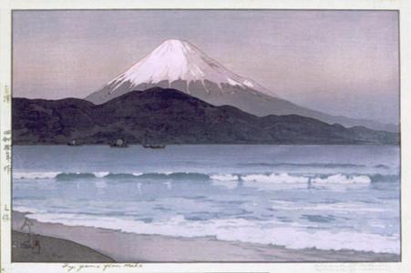 吉田博: Fuji from Miho - Japanese Art Open Database