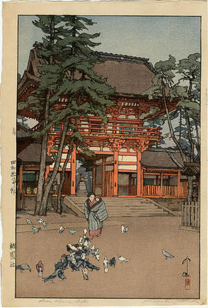 吉田博: Gion Shrine Gate - Japanese Art Open Database