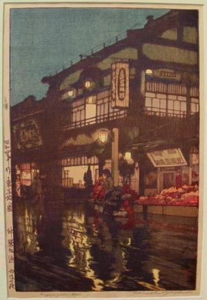 吉田博: Kagurazaka Dori - Japanese Art Open Database