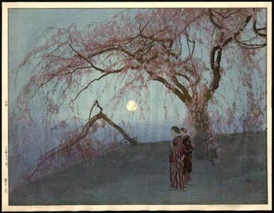 Yoshida Hiroshi: Kumoi Cherry Tree - Japanese Art Open Database
