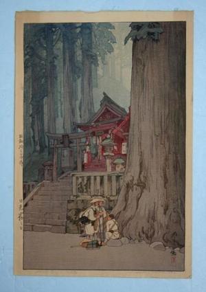 Yoshida Hiroshi: Misty Day in Nikko - Japanese Art Open Database