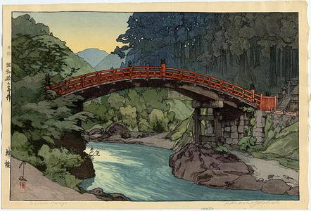 吉田博: Sacred Bridge - Japanese Art Open Database