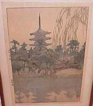 Yoshida Hiroshi: Sarusawa Pond - Japanese Art Open Database