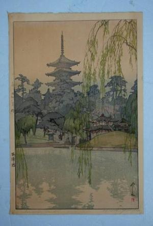 吉田博: Sarusawa Pond - Japanese Art Open Database