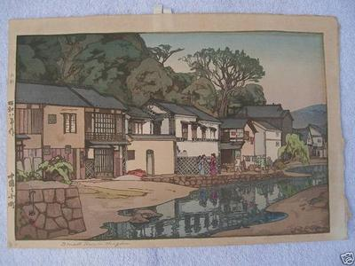 吉田博: Small Town in Chugoku - Japanese Art Open Database