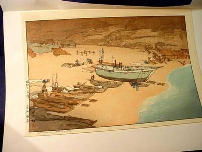Yoshida Hiroshi: Unknown, beach and boats - Japanese Art Open Database