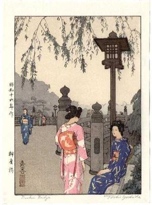 吉田遠志: Benkei Bridge - Japanese Art Open Database