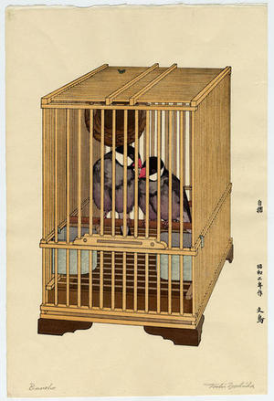 "吉田遠志: Buncho"" - Birds - Japanese Art Open Database"