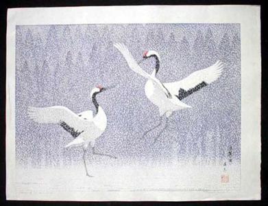 Yoshida Toshi: Dance of Eternal Love - Japanese Art Open Database