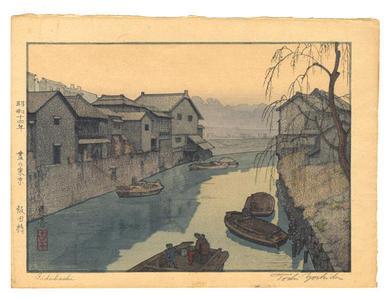 吉田遠志: Daytime in Tokyo - View from Iida Bridge- Iidabashi — Iidabashi - Japanese Art Open Database