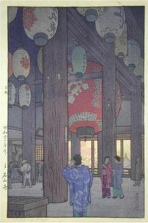 Yoshida Toshi: Gate at Machitsu - Japanese Art Open Database