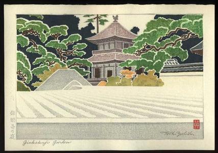 Yoshida Toshi: Ginkakuji Garden - Japanese Art Open Database