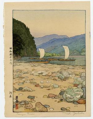 吉田遠志: Kawara, Tenryu River - Japanese Art Open Database