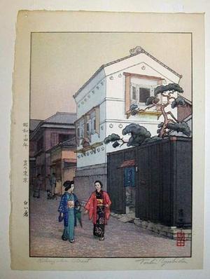 Yoshida Toshi: Kikuzaka Street - Japanese Art Open Database