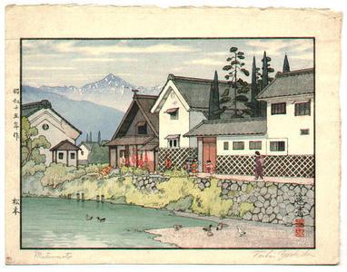 吉田遠志: Matsumoto - Japanese Art Open Database