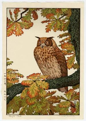 吉田遠志: Mimizuki - Eagle Owl - Japanese Art Open Database