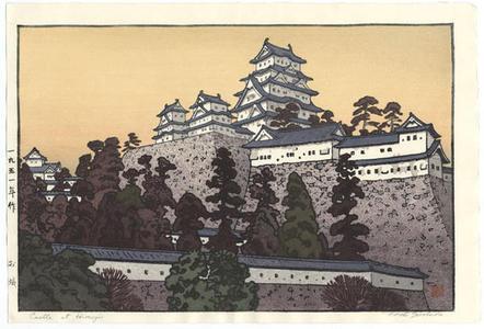吉田遠志: Oshiro - Castle at Himeji - Japanese Art Open Database