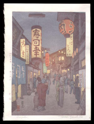 Yoshida Toshi: Shinjuku - Japanese Art Open Database