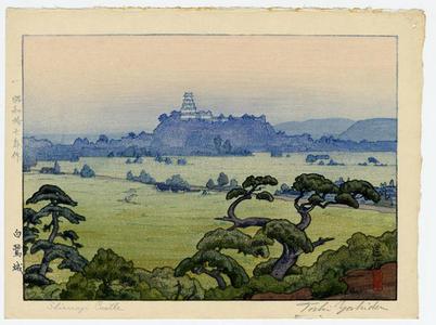 吉田遠志: Shirasagi Castle - Japanese Art Open Database