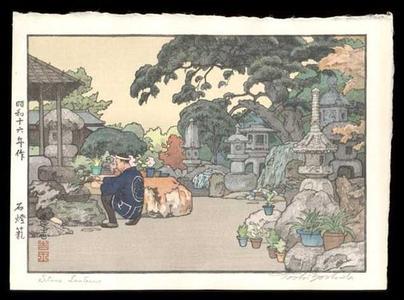 Yoshida Toshi: Stone Lanterns - Japanese Art Open Database