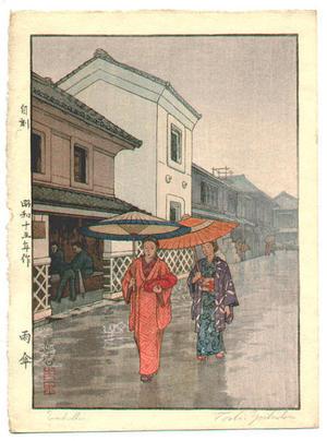吉田遠志: Umbrella - Japanese Art Open Database