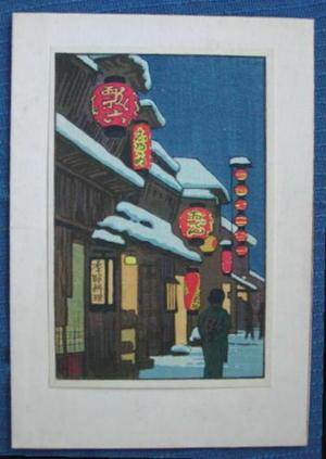 吉田遠志: Unknown, Christmas - Japanese Art Open Database