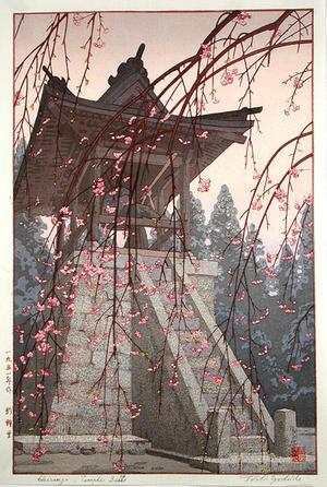 吉田遠志: Unknown title - Japanese Art Open Database