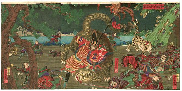 Yoshifusa Utagawa: Tiger Hunting - Japanese Art Open Database