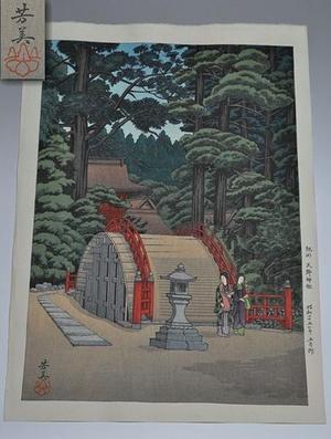 Yoshimi: Tenno Shrine in Kishu — 紀州 天野神社 - Japanese Art Open Database